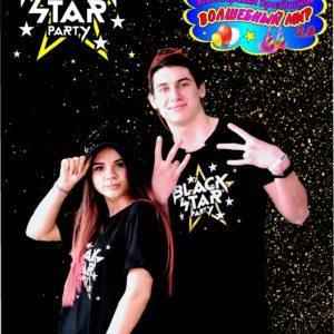 Black Star вечеринка